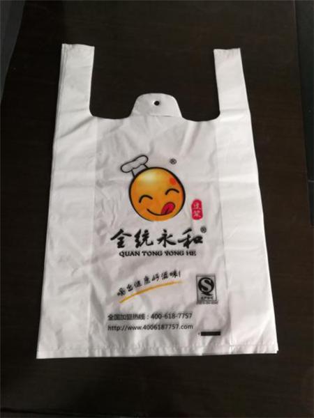 海淀玉米淀粉全生物降解环保袋定制