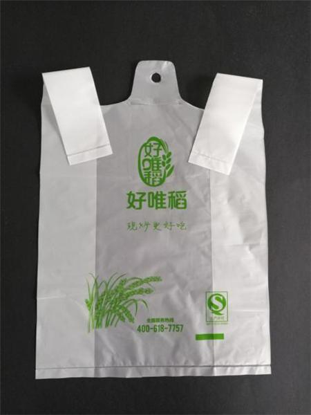 海淀PLA+PBAT全生物降解袋厂家定做出售